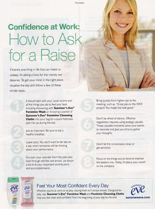 Illustration for article titled How To Ask For A Raise: First, Wash Your Vagina