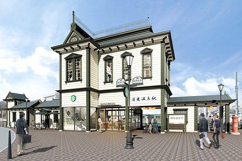 [Image: Starbucks Japan]