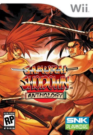 Illustration for article titled Samurai Shodown II Hits Wii Next Week, Anthology Coming