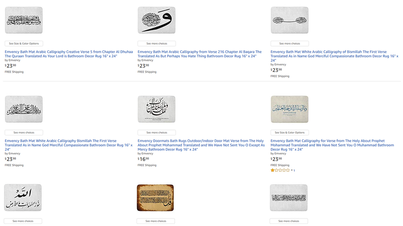 Amazon Pulls Bath Mats With Islamic Religious Text—But the