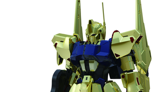 Illustration for article titled This Golden Gundam Is The Slickest Mobile Suit Toy