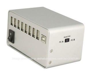 Illustration for article titled Overkill Alert: Century's 16-Port USB Hub