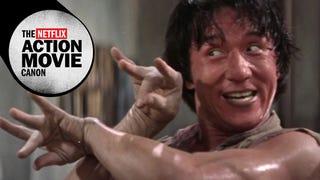 Illustration for article titled Peak Jackie Chan: The Intoxicating Joys Of The Legend Of Drunken Master