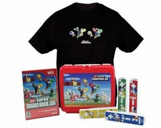 Illustration for article titled Dress Up Your Wiimotes With New Super Mario Bros Wii Bundle