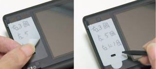 Illustration for article titled Memo Film Adds Message Pad, Ugliness to Your Nintendo DSi