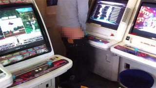 Illustration for article titled Please Don't Masturbate in Japanese Arcades