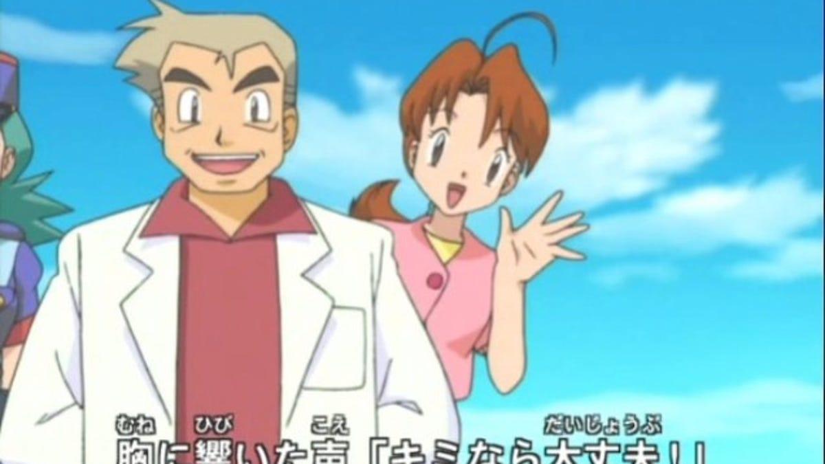 Pokemon fanfiction ash x hunter j lemon