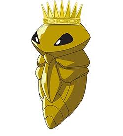 Illustration for article titled King Kakuna
