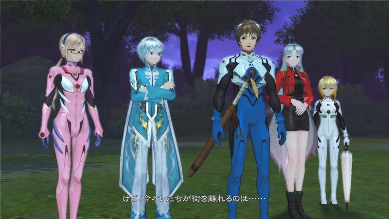 Illustration for article titled Tales of Zestiria Evangelion DLC Coming West!