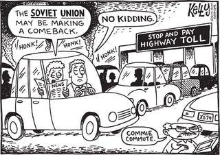 Illustration for article titled Editorial Cartoon - September 22, 2008