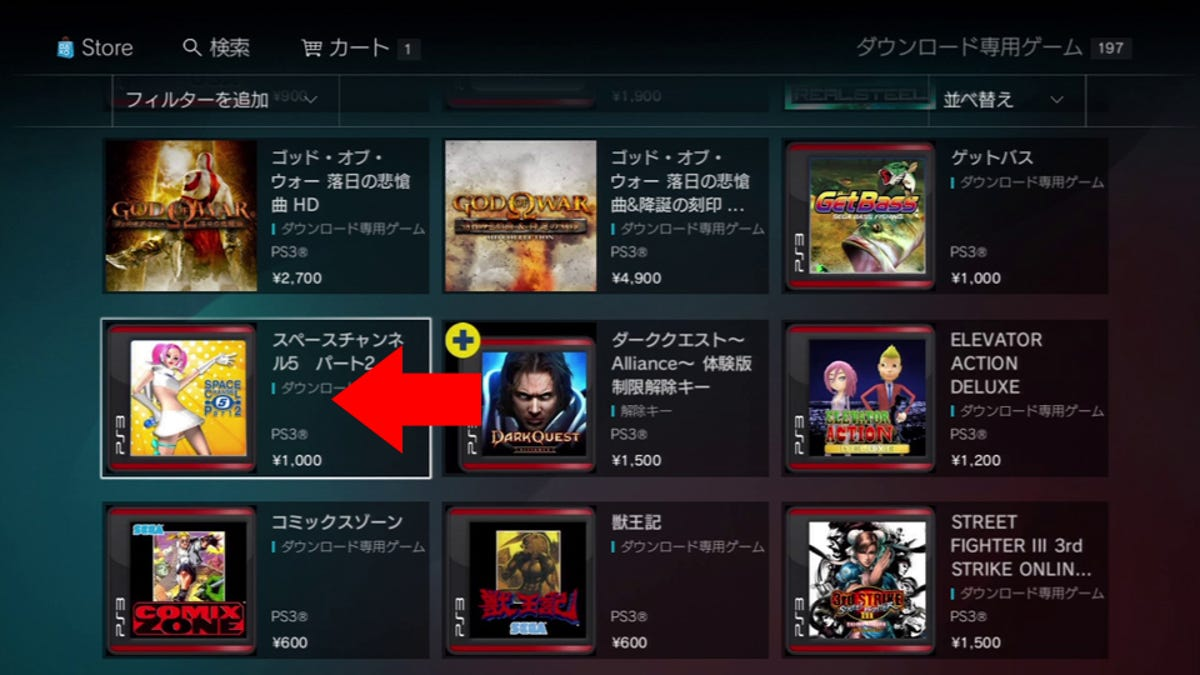 How To Make A Japanese Psn Account On The New And Playstation Network 200 Navigate Store