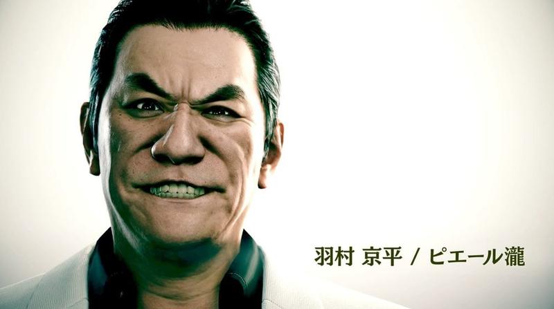Illustration for article titled Sega Producer Discusses Halting Judgment's Sales After Cocaine Arrest