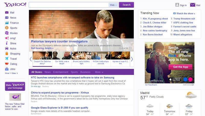 Illustration for article titled ¿Es este rediseño suficiente para reflotar Yahoo?