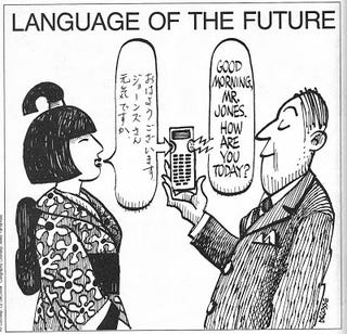 Illustration for article titled Language of the Future (1982)