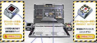 Illustration for article titled NEC Laptop For Secret Spy Missions