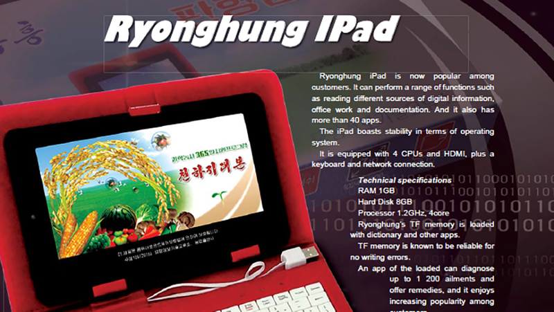 North Korea unveils its own 'iPad'