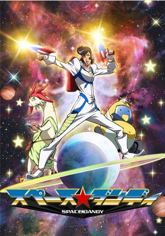 Illustration for article titled Giving Space Dandy a Chance