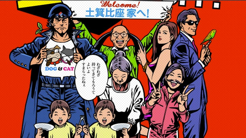 Illustration for article titled Domino's Pizza Is Giving Out Truly Bizarre Discounts in Japan