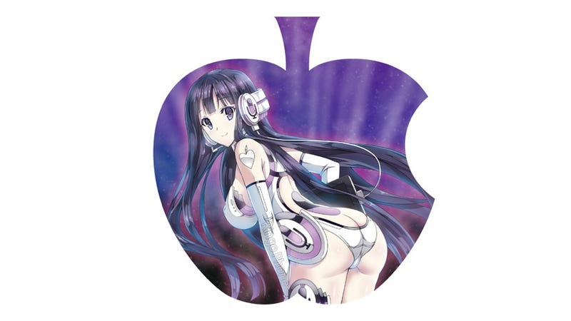 Illustration for article titled Why Apple's Siri Is Personified as a Butt Lady in Japan