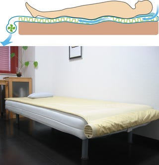 Illustration for article titled Air-Conditioned Bed Is Almost Way Cheaper Than A/C