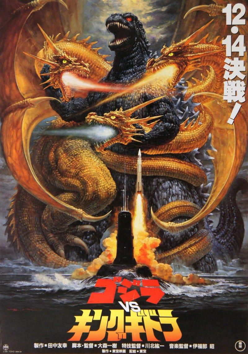 Illustration for article titled Godzilla Review: Godzilla vs King Ghidorah!