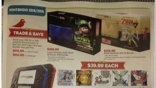 Illustration for article titled Apparent GameStop Leak Shows Zelda 3DS XL For North America