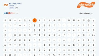 Illustration for article titled No Tengo Enie Puts Those Hard-to-Type Special Characters One Click Away