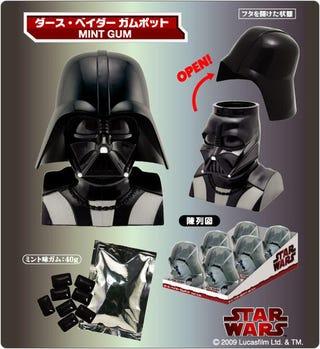 Illustration for article titled Open Darth Vader's Head, Eat Gum