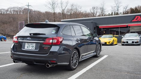 What Do You Want To Know About The 2018 Subaru Levorg
