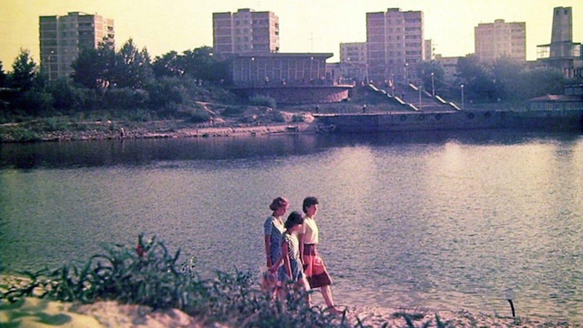 Bildergebnis für tschernobyl before