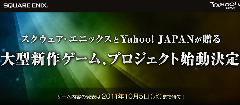 Illustration for article titled Square Enix and Yahoo! Teaming Up for *Something* (Something Disappointing?)