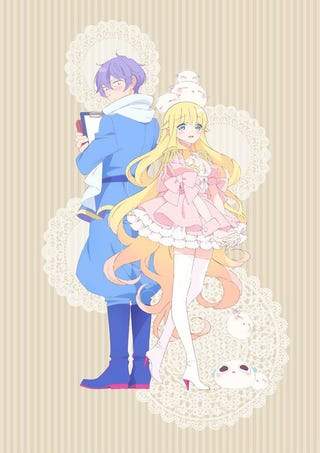 Illustration for article titled Enjoy the first promo of As Miss Belzebub Likes anime