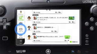 Illustration for article titled How the Wii U Handles Comments