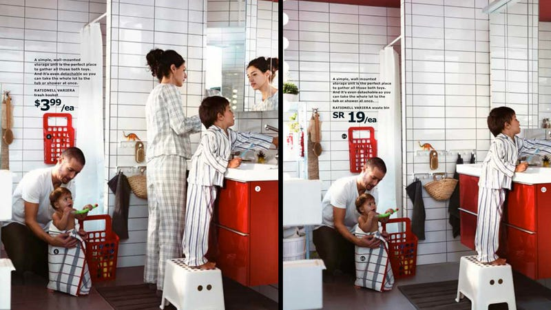 Illustration for article titled IKEA Photoshops Women Out of Its Saudi Arabia Catalog