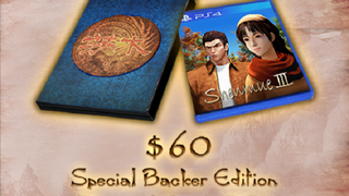 <i>Shenmue III</i>'s Placeholder Box Art Is Hilarious