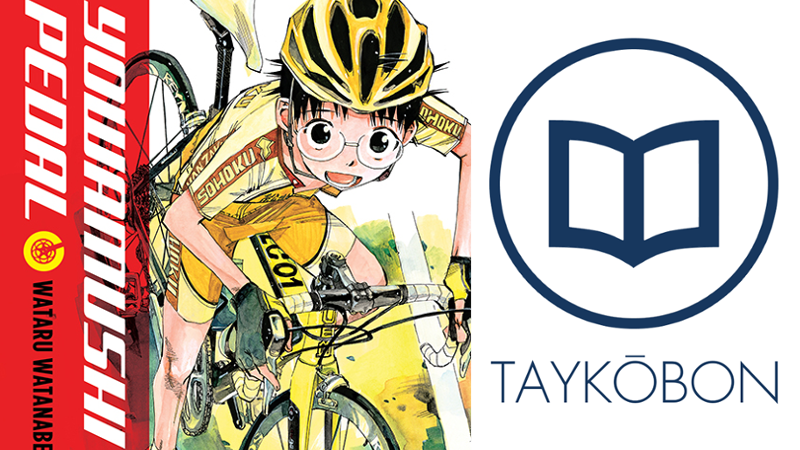 Illustration for article titled Yowamushi Pedal Vol. 1 - Manga Review
