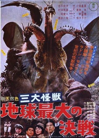 Illustration for article titled Kaiju Marathon VII: San Daikaijū: Chikyū Saidai no Kessen