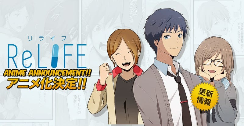 Illustration for article titled ReLIFE will get an Anime Adaptation