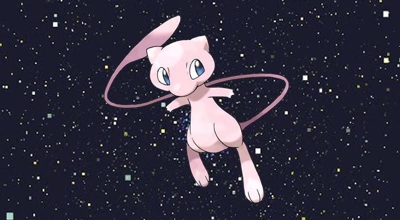 Illustration for article titled How To Catch Mew In Pokémon Red, Blue and Yellow (3DS or Original)