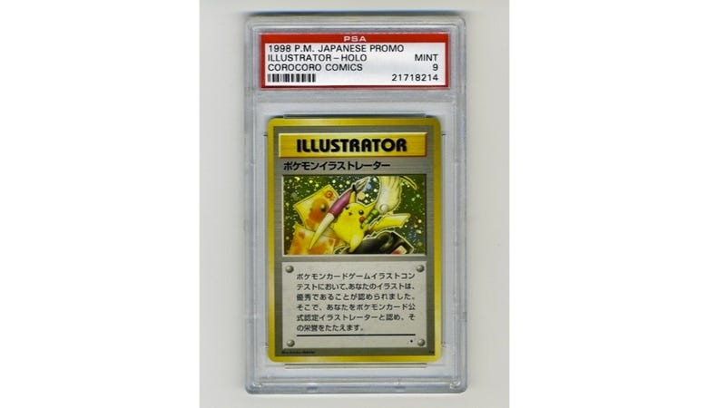 Illustration for article titled One of the Rarest Pokémon Cards on Earth