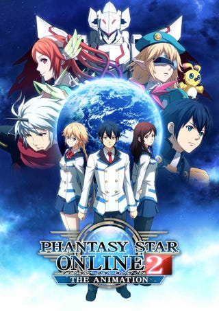 Illustration for article titled Here it is the first Trailer for the Phantasy Star Online 2 Anime