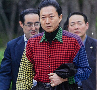 Illustration for article titled Fashion Police Condemn Japanese Prime Minister's Fashion, Poll Numbers Fall