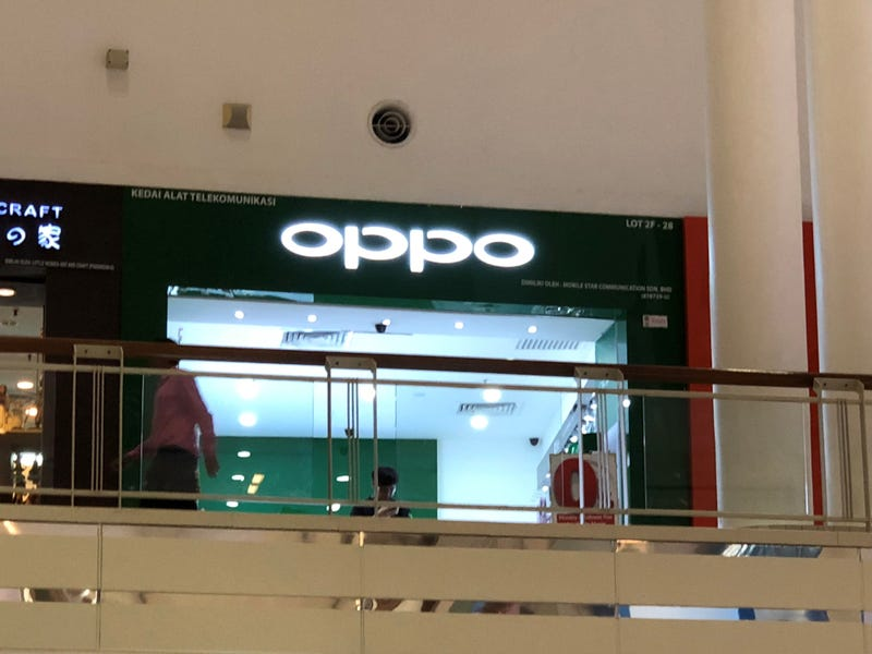 Illustration for article titled I found the OPPO Store!