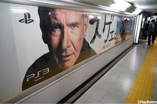 Illustration for article titled Harrison Ford's Big Mug Is All Over Tokyo's Shinjuku