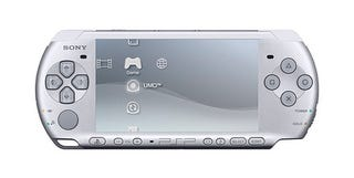 Illustration for article titled Sony Makes PSP-3000 Official