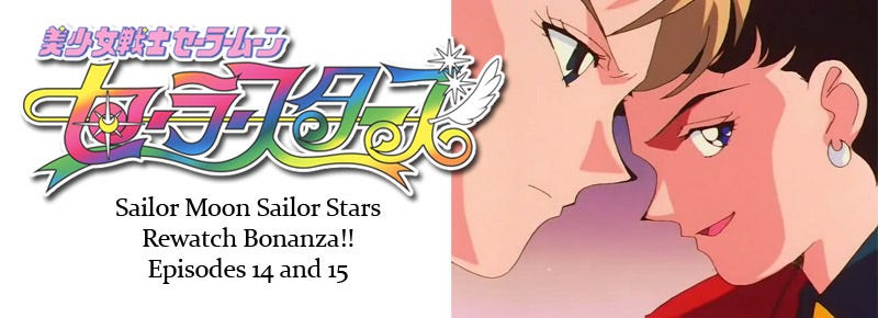 Illustration for article titled Sailor Stars Rewatch Bonanza!! Episodes 14 & 15