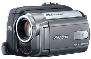 "Illustration for article titled JVC's New ""Baby Movie"" Camcorder Records to MiniDV, Filming Your Kids is Optional"