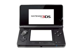 Illustration for article titled The Old Nintendo 3DS Turns Five