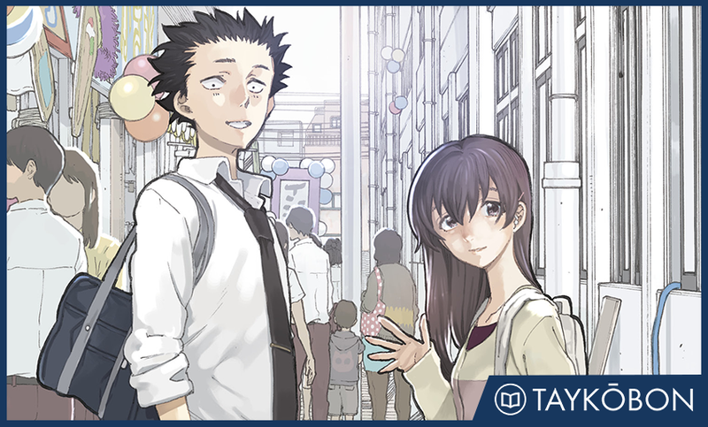 Illustration for article titled A Silent Voice Vol. 7 - Manga Review