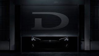 Illustration for article titled Elon Musk Just Teased Something Called The 'D'